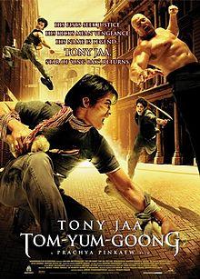 Tom Yum Goong - ONG BAK PC Game