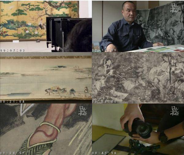 [TV-Variety] ロスト北斎 The Lost Hokusai 「幻の巨大絵に挑む男たち」 – 2016.11.30