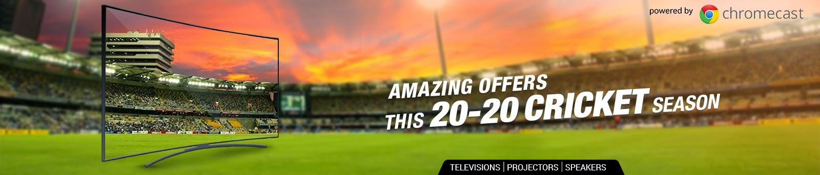 TV 20 - 20 Ofers