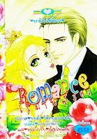 Romance เล่ม 304
