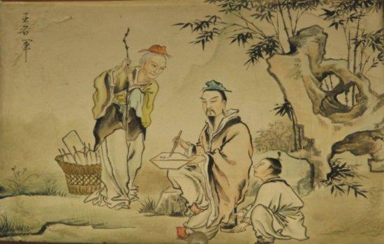 Citaten Lao Tse : Navegante do infinito hua hu ching por lao tse