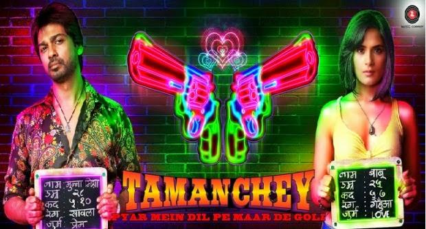 Tamanchey Movie Watch Online, Tamanchey 2014 Hindi Movie, Tamanchey Torrent, Download Tamanchey Movie