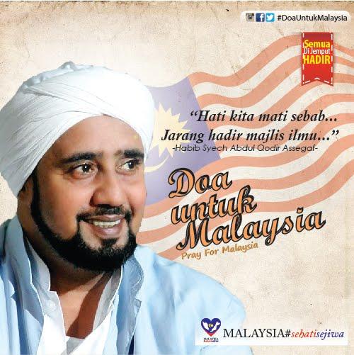 DOA Untuk Malaysia