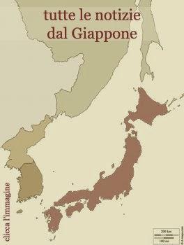 Tutte le notizie LGBT dal Giappone