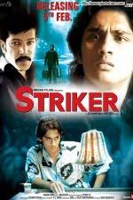 Watch Striker 2010 Megavideo Movie Online