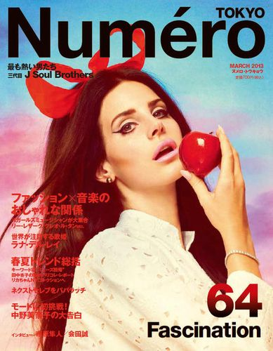 Lana Del Rey on the Cover of Numéro Tokyo #64