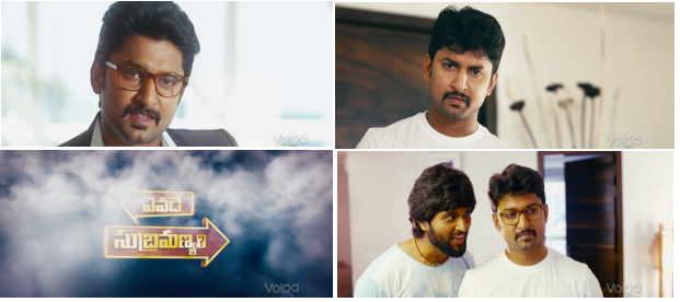 Yevade Subramanyam Movie Hd Download |LINK|