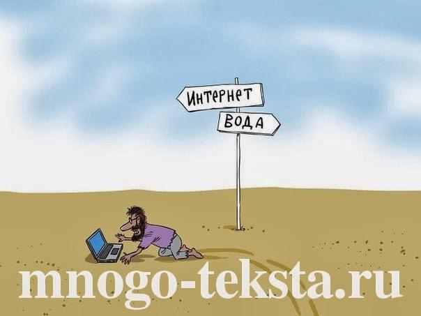 Время и социальные сети, Сколько времени отнимают социальные сети, Перестать просиживать впустую в социальных сетях