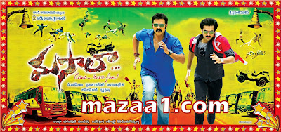 Masala (2013) Telugu Movie Songs Free Download Doregama Southmp3 Teluguwap.net