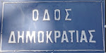 Πέρα δόθε - to and fro between Handsworth in Birmingham and the village of Ano Korakiana in Corfu