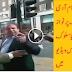Nawaz Sharif Insulted in London by a Common Man