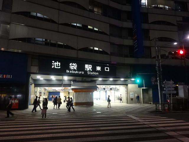 夜景,池袋駅東口〈著作権フリー無料画像〉Free Stock Photos