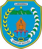 Formasi CPNS 2013 di Kalimantan tengah