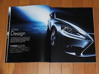 新型レクサスIS デザイン