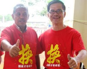 Ubah Sekarang, Selamatkan Malaysia