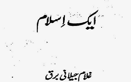 http://books.google.com.pk/books?id=_nIdBQAAQBAJ&lpg=PA1&pg=PA1#v=onepage&q&f=false