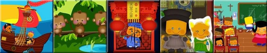 Enjoy cubisan world!