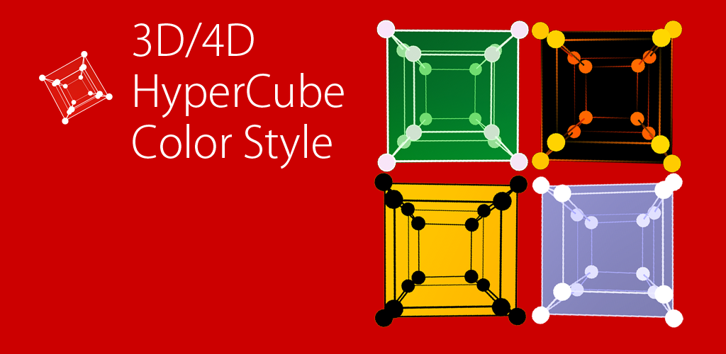 3D/4D HyperCube Color Style v.1.0.1 (Android)