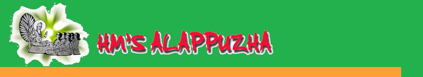 HM'S  ALAPUZHA