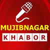 Mujibnagar Khabor