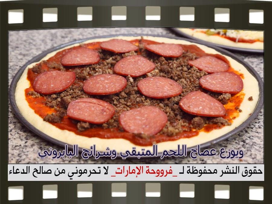 بيتزا مشكله سهلة بيتزا باللحم وبيتزا بالخضار وبيتزا بالجبن 26.jpg