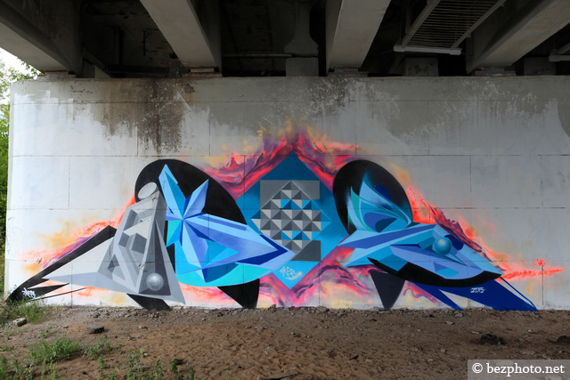 граффити akes