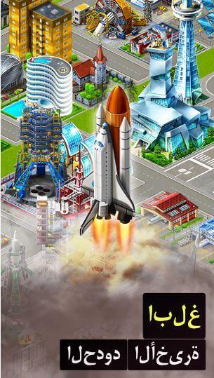 تحميل لعبة مطار المدينة قيادة airport+city+game.JP