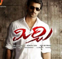 Mirchi 2013 All Promo Songs Free Download, Mirchi All 9 Promo Songs Listen, Prabha movie Mirchi Audio Promos Listen Online, Devi Sri Prasads Mirchi Audio Songs Listen Online, Proomo MP3 Songs Download to Mobile