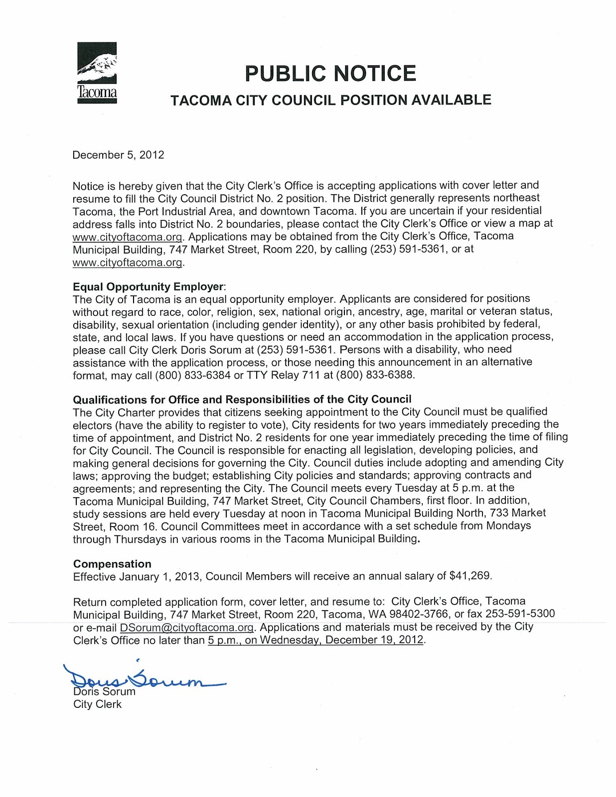 city clerk s office is now accepting applications with cover letter