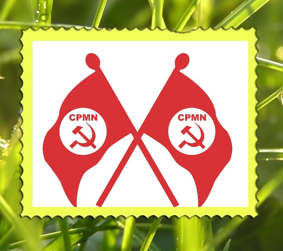 CPMN, Communist Party Of Marxist New