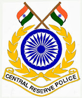 Central Reserve Police Force Recruitment Logo