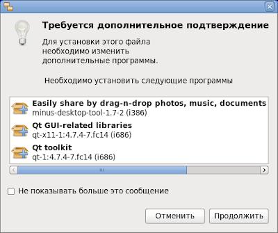 minus.com fedora client