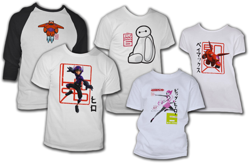 Disney Big Hero 6 Clothing & Apparel