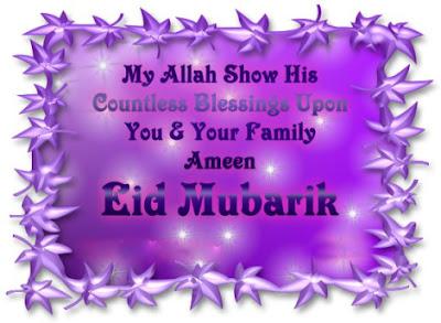 Eid-Crads-Greetings-Wallpapers