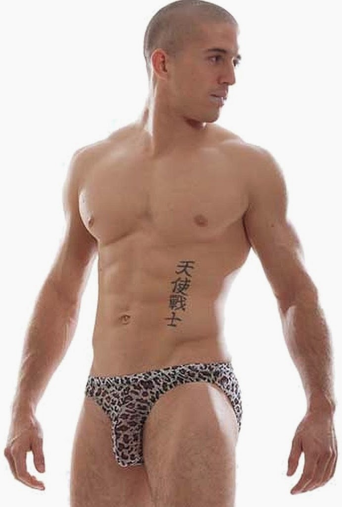 GBGB Wear Alex Leopard Brief Gayrado