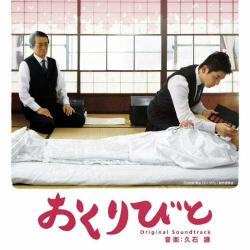 departures-okuribito-son veda-gidisler-soundtracks