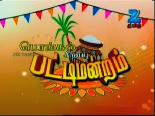 Pongal Special Sirappu Pattimandram ZeeTamil Tv Pongal Special Program Shows 14-01-2014