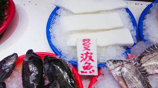 像杏仁豆腐的翻車魚肉