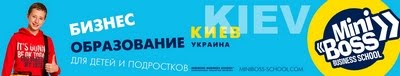 OFFICIAL WEB MINIBOSS KIEV (UKRAINE)