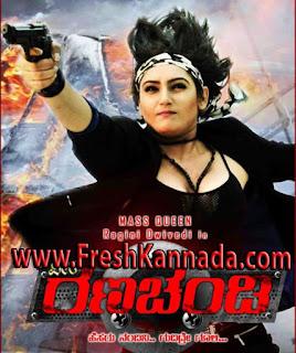 Veera Ranachandi Kannada Movie Trailer
