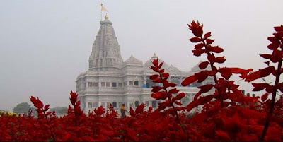 Recent view of Prem Mandir, Vrindavan