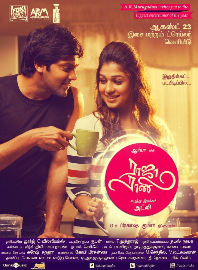 Raja Rani Movie Latest Posters Ur Tamil Cinema