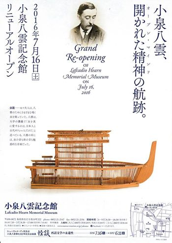Grand Re-opening of Lafcadio Hearn Memorial Museum