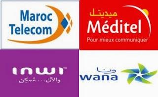 ╣۩╠ طريقة إزالة العلبة الصوتية في جميع شبكات الاتصالات المغربية ╣۩╠