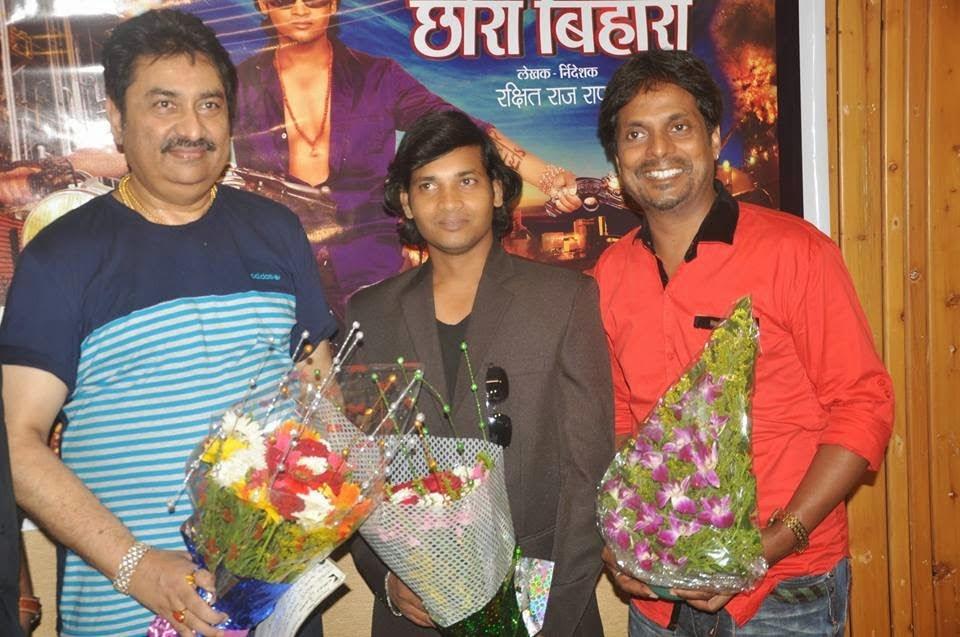 Singer Kumar sanu and Music Director new bhojpuri film Damodar Raao at Padal Ba Bhari Chhora Bihari film Song Recording & Muhurat photo 2