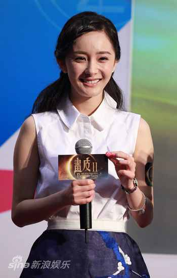 Yang Mi Painted Skin Roast Pork Sliced From...