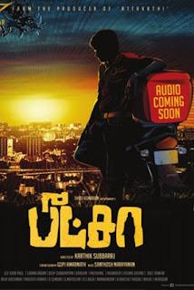 http://4.bp.blogspot.com/-0YaEzB0Yx28/UNwstTXsQRI/AAAAAAAAAQ4/_Q3BhwsNJvc/s1600/5508_tamil-film-pizza-poster.jpg