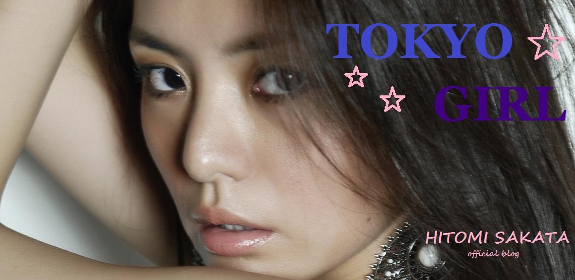 Hitomi Sakata ☆official blog☆