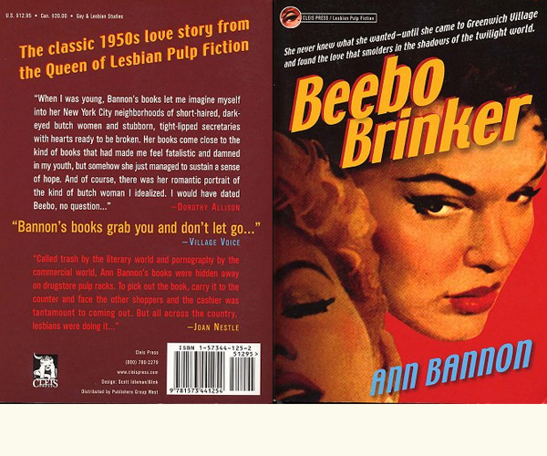 beebo brinker summary