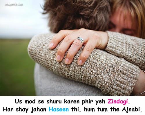 Love-shayari-Dard-shayari-Love-shayari-on-Ajnabi-Zindagi